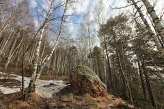 Die Ural Berge Nationalpark Taganay Gebirgszwei-köpfiger Hügel Lizenzfreies Stockfoto