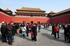 Die Verbotene Stadt in Peking China Lizenzfreie Stockfotos