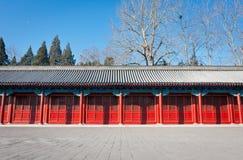 Die verbotene Stadtseitenhalle in einem Palast Lizenzfreie Stockfotografie