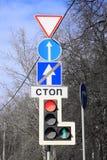 Die Verkehrszeichen Stockfoto
