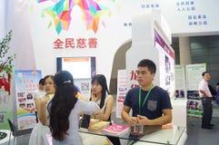 Die vierte Sitzung der China-Nächstenliebe-Projekt-Austausch-Ausstellung in Shenzhen-Versammlung und der Ausstellungs-Mitte Lizenzfreies Stockfoto