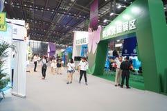 Die vierte Sitzung der China-Nächstenliebe-Projekt-Austausch-Ausstellung in Shenzhen-Versammlung und der Ausstellungs-Mitte Stockfotos