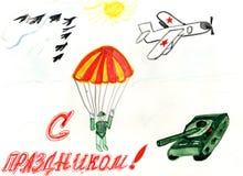 Die Zeichnung der Kinder frohe Feiertage! Stockbilder