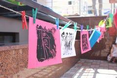 Die Zeichnungen der Kinder auf der Straße Lizenzfreies Stockfoto