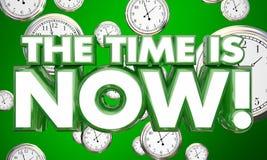 Die Zeit ist abstoppt jetzt dringenden Aufruf zum Handeln lizenzfreie abbildung