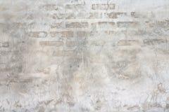 Die Zementwand Stockbild