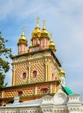 Die Zugangs-Kirche der Geburt Christi von Johannes der Baptist in Tr Lizenzfreie Stockfotos