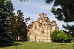 Diecezja Nowy Gracanica Serbski Ortodoksalny kościół Zdjęcie Royalty Free