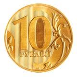 Dieci rubli russe di moneta Immagine Stock