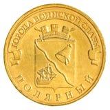 Dieci rubli russe di moneta Fotografia Stock Libera da Diritti