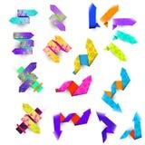 Diecisiete flechas texturizadas Imagen de archivo libre de regalías