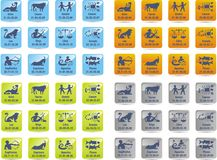 Dierenriempictogrammen Royalty-vrije Stock Fotografie