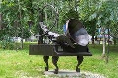 Dierenriemteken Scorpius in het Park bij de Amur-Boulevard Royalty-vrije Stock Foto