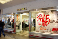 Diesel Store Royalty Free Stock Photo