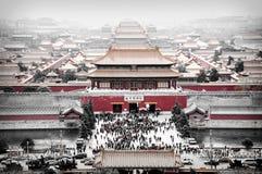 Dieses Foto wird bei Xiang Shan Beijing auf 31 stockfotografie