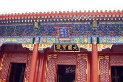 Dieses Foto wird bei Xiang Shan Beijing auf 31 China Stadtansicht, chinesische Kunst, orientalische religiöse Architektur stockbild