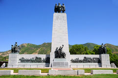 Dieses ist das Platz-Denkmal Lizenzfreies Stockbild