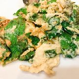 Stir-Fried Baegu Leaves with Eggs. Southern Thailand's food. stock photo