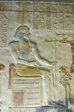 Dieu égyptien antique Amun Images stock