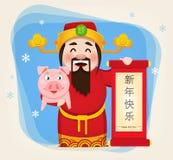 Dieu chinois de rouleau de participation de richesse avec des salutations et porcin mignon illustration stock