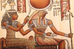 Dieu de Houras, vieil art égyptien sur le papyrus photographie stock