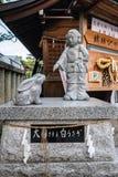 Dieu de l'Okuninusi et la légende du lapin blanc chez Yasak Images libres de droits