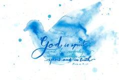 Dieu est esprit, et ses croyants doivent adorer dans l'esprit et en vérité Vers chrétien de bible avec les oiseaux de vol abstrai Photographie stock libre de droits