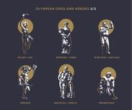 Dieux et héros d'Olimpian illustration libre de droits