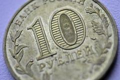 Diez rublos Imagenes de archivo