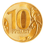 Diez rublos rusas de moneda Imagen de archivo