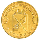 Diez rublos rusas de moneda Foto de archivo libre de regalías