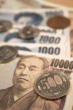 Diez Yenes del thousend Fotos de archivo