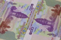 Différents billets de banque de Riel du Cambodge Image libre de droits