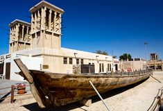 Different architecture of Dubai. View of Heritage and Diving Village in Dubai, UAE Royalty Free Stock Images