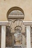Different arcs of Medina Azahara. Details of different arcs of Medina Azahara Royalty Free Stock Photography