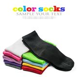 Different color socks  Stock Photography