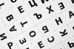 Different letters of the Russian alphabet. Composition from different letters of the Russian alphabet royalty free stock photo