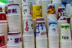 Different paper cup Royalty Free Stock Image