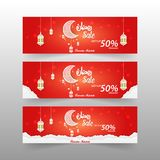 3 different Ramadan Sale Banner 50% discount offer template vector design. Ramadan kareem 3 different Sale Banner design 50% discount template vector design Royalty Free Stock Images