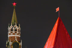 Different towers next to the Kremlin. 2016 stock image