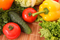 Different vegetables Royalty Free Stock Photo
