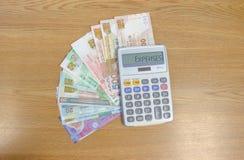 diffusion d'argent liquide Photo stock