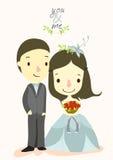 Dig och mig bröllopkort 01 Vektor Illustrationer