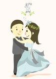Dig och mig bröllopkort 03 Vektor Illustrationer