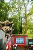 Diga di Dujiang immagine stock libera da diritti
