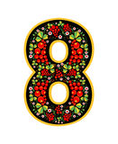 8 Digit characterin the Russian style. The style of Khokhloma on the font. A symbol in the style of a Russian doll on a Royalty Free Stock Images