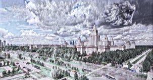 Digital bred vinkelmålning av det berömda ryska universitetet med cl royaltyfri illustrationer