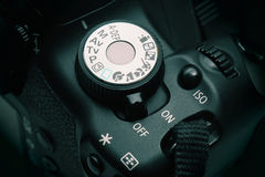 Digital camera controls Royalty Free Stock Photos