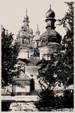 Digital drawing of ukrainian church, engraving Stock Images