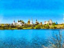 Digital-Grafik im Aquarellmalstil Fabelhafte Stadt
